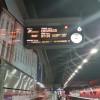 Pinerolo, pendolari in ritardo per un guasto a Nichelino