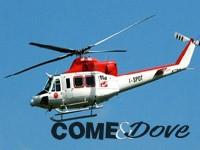 Cavour,  arriva l'elicottero per un automobilista che si ribalta con l'auto