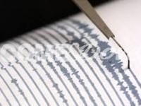 Terremoto nel Pinerolese