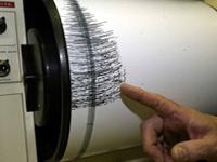 Perosa Argentina, scossa di terremoto di 2,4
